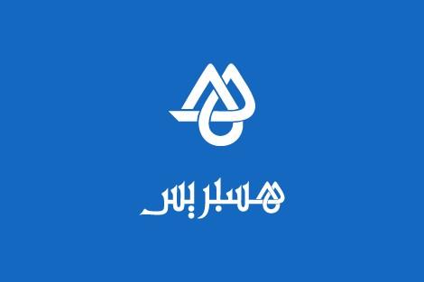 Exclusif Comment Hespress Est Passé Sous La Protection Des Emirats Arabes Unis Maghreb Intelligence